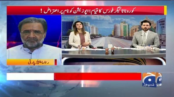 Corona Tiger Force Ka Qayam: Opposition Ko Naam Par Aitraz!