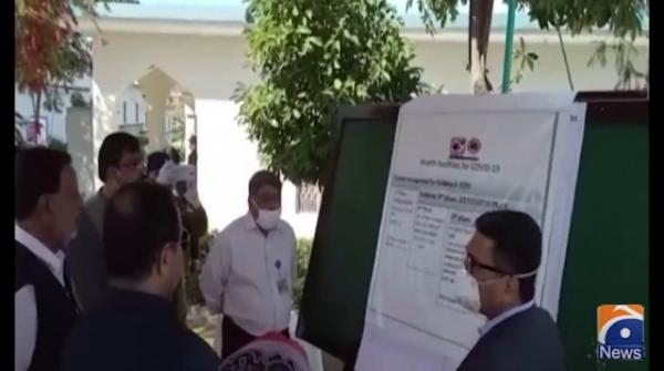 Punjab CM visits quarantine centers in Wazirabad and Dina