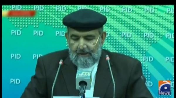 CII urges people to pray at home