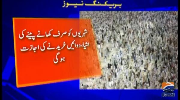 24-hours curfew imposed in Mecca, Madina