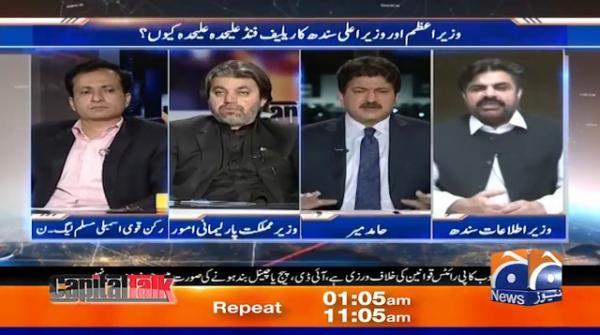 PM Imran Khan Aur CM Sindh Murad Ali Shah Ka Relief Funds Alaihida Kyun?