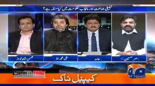 Tableeghi Jamaat Aur Punjab Hukumat Main Kia Masaail Hain?