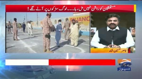 Sindh Main Lockdown Mazeed Sakht; Log Namaz-e-Jumma Gharo'n Main Parhain!