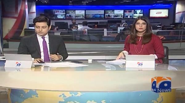 Geo Bulletin 03 PM | 3rd April 2020