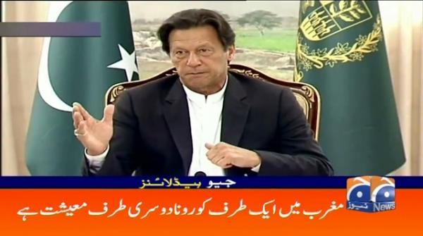Geo Headlines 07 PM | 3rd April 2020