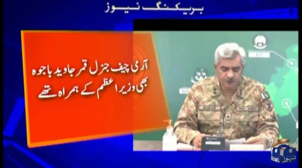 COAS has directed to support the nation: DG ISPR