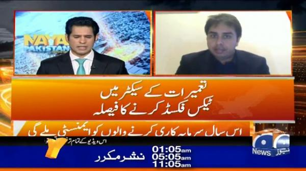 Naya Pakistan | Shahzad Iqbal | 3rd April 2020