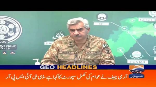 Geo Headlines 10 PM | 3rd April 2020