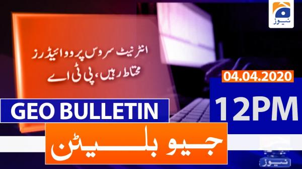 Geo Bulletin 12 PM | 4th April 2020