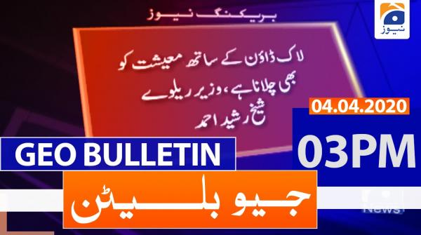 Geo Bulletin 03 PM | 4th April 2020