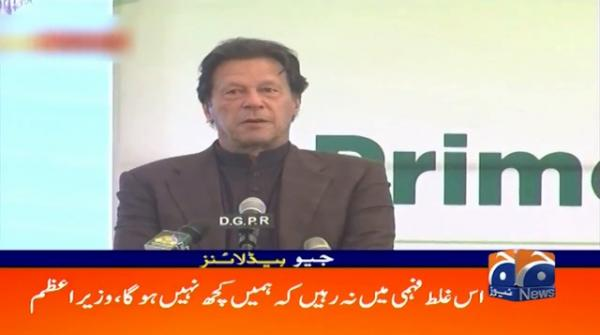 Geo Headlines 07 PM | 4th April 2020