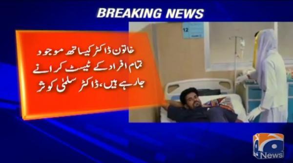 Female doctors test positive for coronavirus in Karachi's public hospital