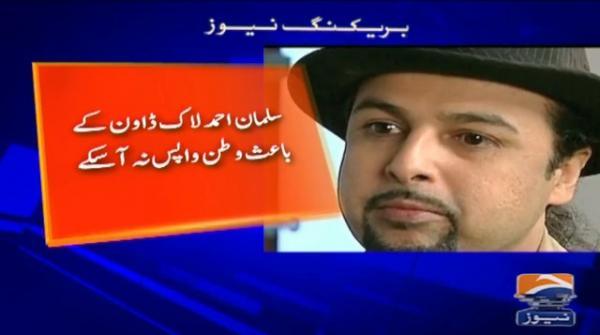 Salman Ahmed tests positive for coronavirus