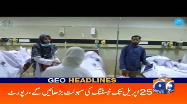 Geo Headlines 08 PM | 4th April 2020