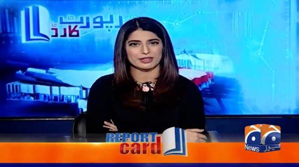Report Card | Aleena Farooq Sheikh | 4th April 2020