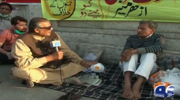 Azhar Munir's seventh day of hunger strike camp against MSR's arrest