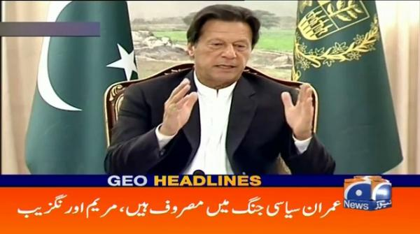 Geo Headlines 11 PM | 4th April 2020