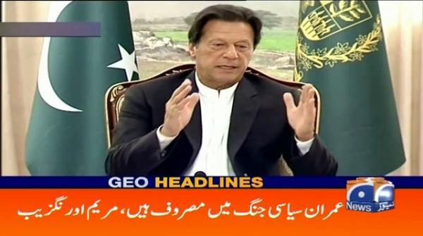 Geo Headlines 11 PM | 4th April 2020