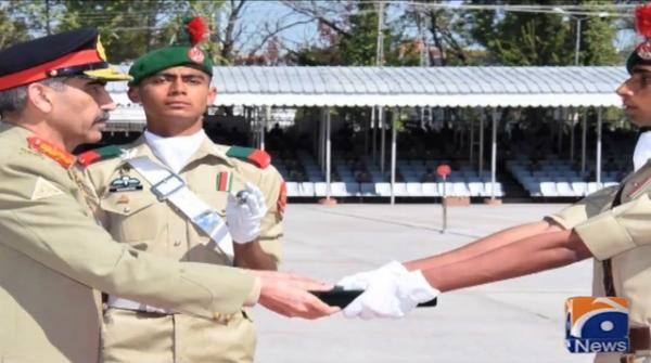 141 Long Course Passing Out Parade At Pakistan Military Academy Kakul