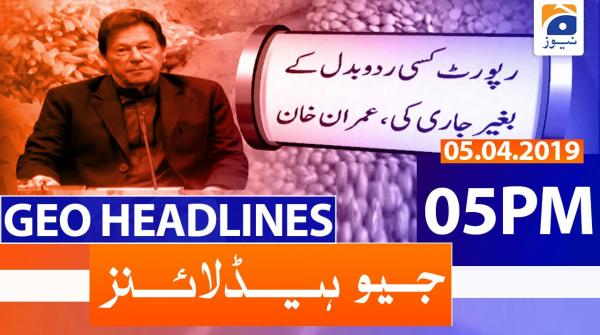Geo Headlines 05 PM | 5th April 2020