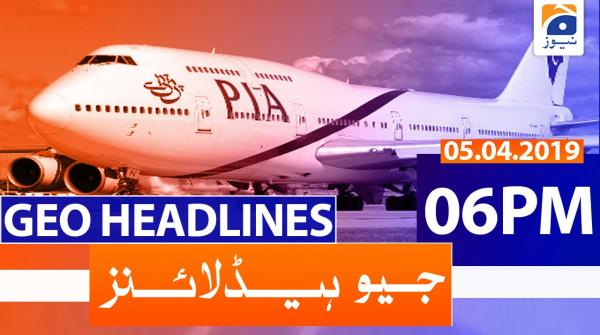 Geo Headlines 06 PM | 5th April 2020