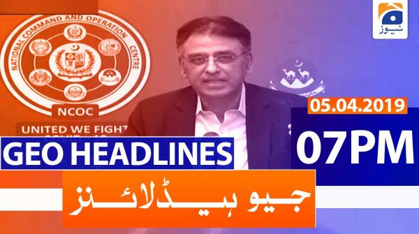 Geo Headlines 07 PM | 5th April 2020