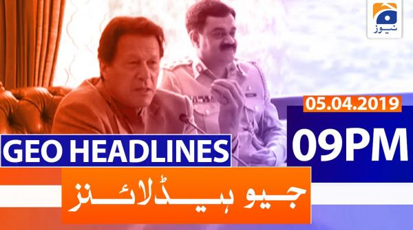 Geo Headlines 09 PM | 5th April 2020