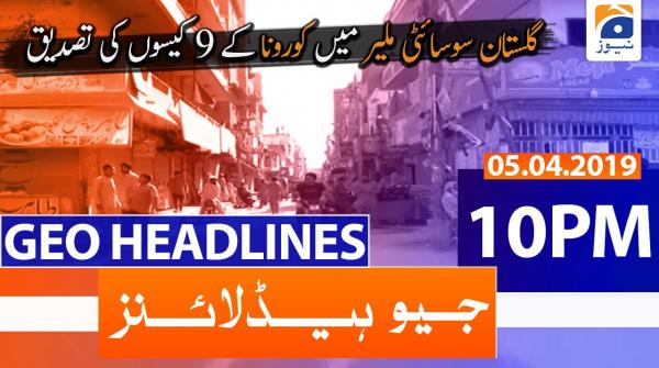 Geo Headlines 10 PM | 5th April 2020