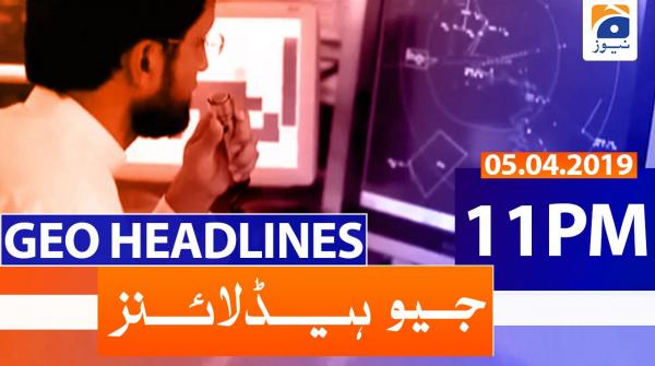 Geo Headlines 11 PM | 5th April 2020