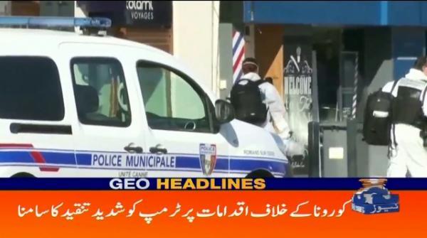Geo Headlines 10 AM | 5th April 2020