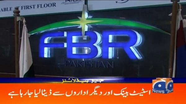 Geo Headlines 03 PM | 5th April 2020