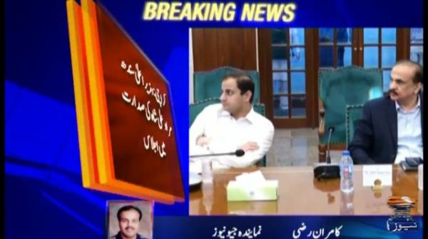 We want to reopen factories, says CM Sindh