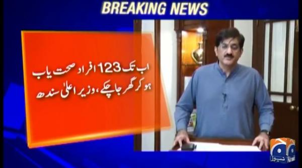 68 coronavirus patients have recovered: CM Sindh