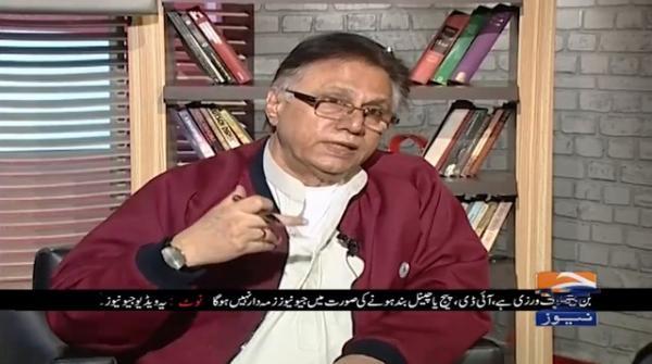 Aata Cheeni Bohran, Report Manzar-e-Aam Par