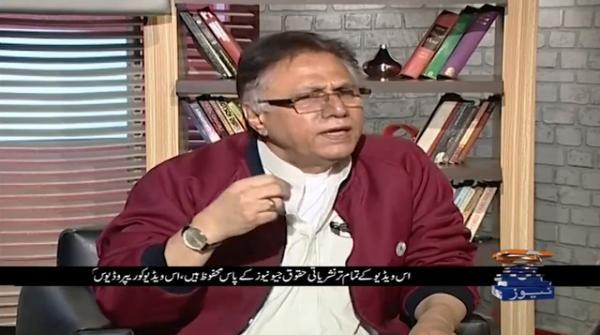 Mir Javed-ur-Rahman Ki Wafaat