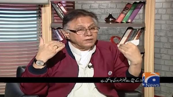 PM Ke Chehre Par Dukh Aur Etimad Ke Asraat | IT Farm