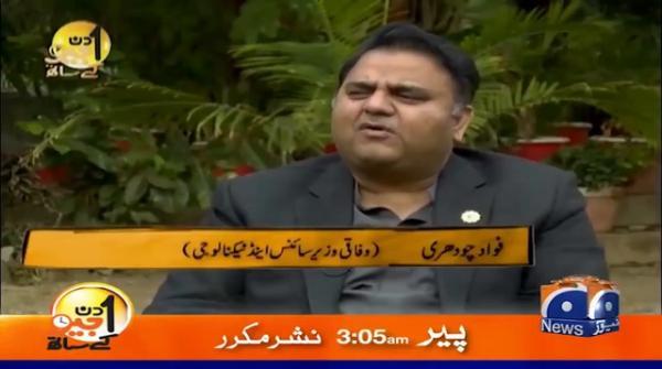 Fawad Chaudhary Ne Aisa Kia Kia Ke Jhelum Ki Sari Seats Jeet Lin?