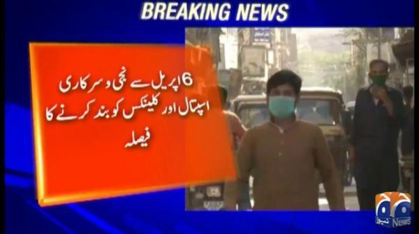 In Karachi, nine people of a household contract coronavirus