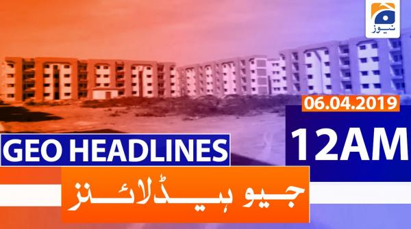 Geo Headlines 12 AM | 5th April 2020