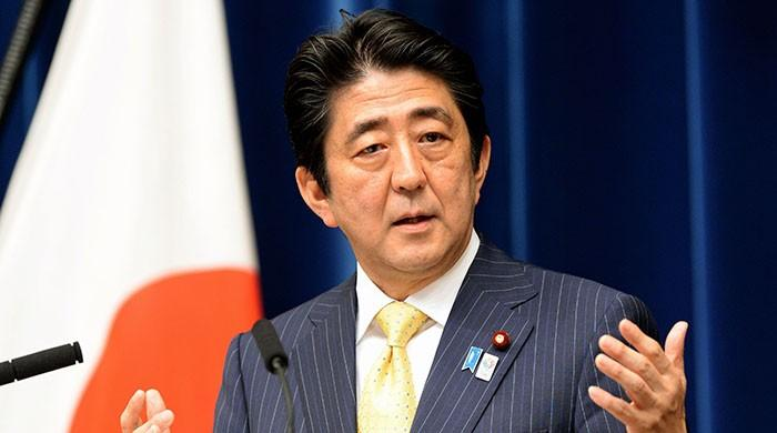 Coronavirus pandemic: Japan to invoke emergency powers for up to six months