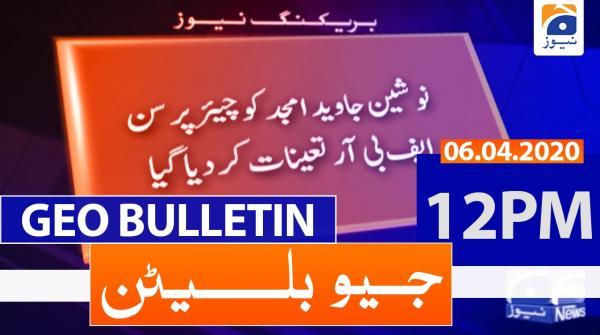 Geo Bulletin 12 PM | 6th April 2020