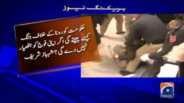 Shehbaz Sharif condemns police attack on doctors in Quetta