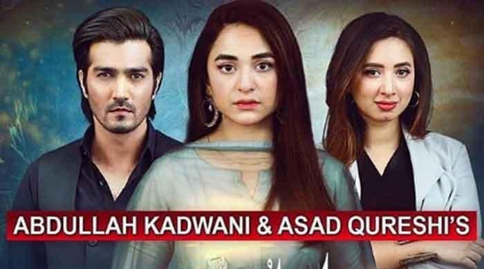Geo's new drama Raaz-e-Ulfat premiers tonight