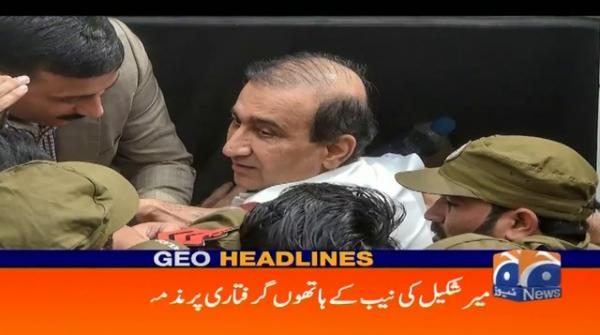 Geo Headlines 08 AM | 7th April 2020