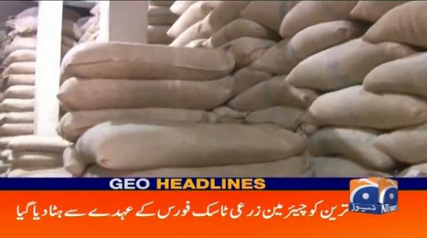 Geo Headlines 10 AM | 7th April 2020