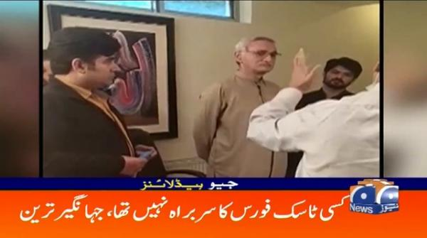 Geo Headlines 11 AM | 7th April 2020