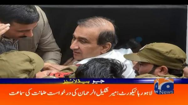 Geo Headlines 01 PM | 7th April 2020