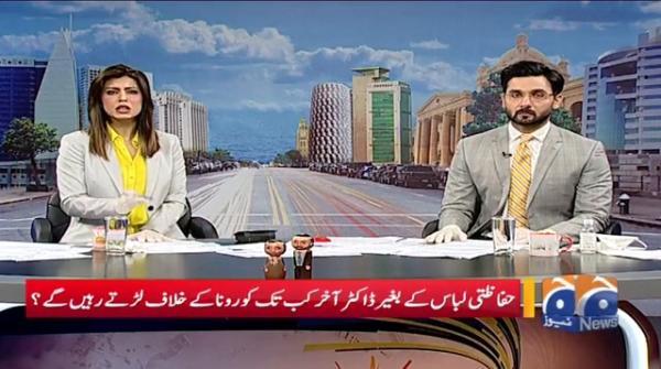 Quetta Main Halaat Intehai Kharab; Doctors Ko Majbooran Ehtejaj Karna Para