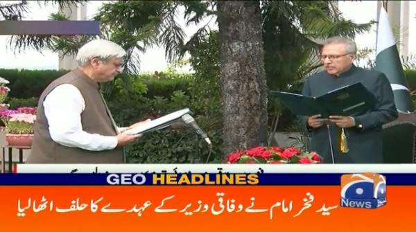 Geo Headlines 02 PM | 7th April 2020