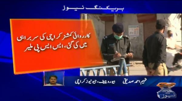 Two factories violating lockdown regulations sealed: Police